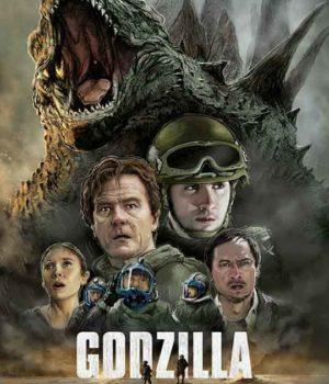 Godzilla poster_webSM